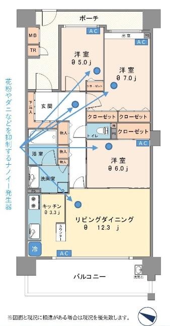 【川口駅徒歩9分】ハイグレード!でも、それだけじゃない!