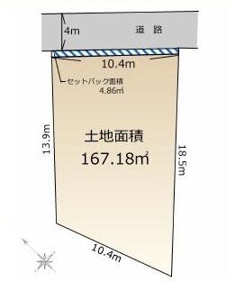 【新築戸建】横浜市保土ヶ谷区峰岡町