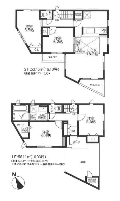 【新築戸建】保土ヶ谷区岡沢町