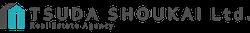 有限会社津田商会  |  不動産  | 神奈川県横浜市保土ケ谷区【相模鉄道本線 和田町駅】